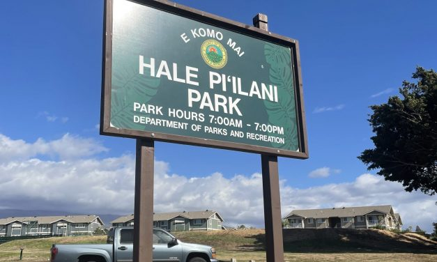 Hale Pi'ilani Park: Field of Dreams?