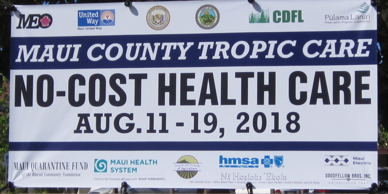 THIS MORNING!!  One time free assorted medical care to be offered again this summer in Kihei