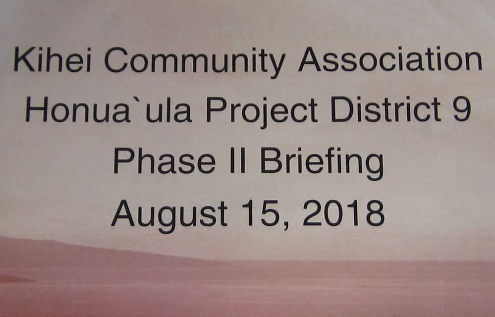 Design Review Committee Hears Latest on Honua'ula Project