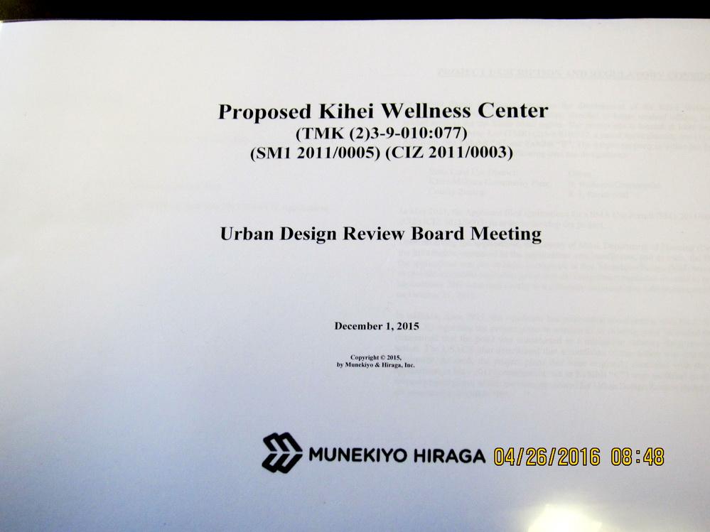 Kihei Wellness Center proposed next to Kihei Vet** hearing on May 10, 2016 9AM