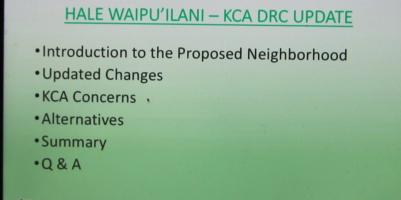 KCA Design Review Committee sees revised housing project