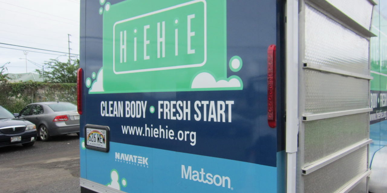 KHAKO Mobile Hygiene Unit in Kihei Soon!