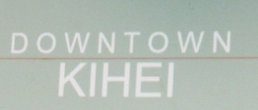 Is Downtown Kihei Project several years away from commencement?