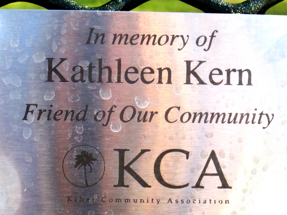 KCA lost a good friend