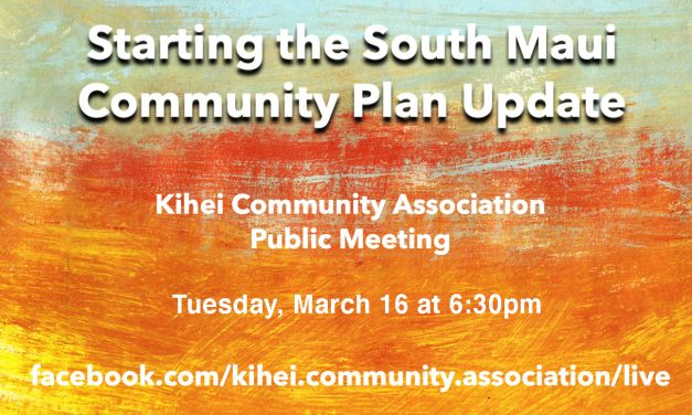 South Maui Community Plan update – public meeting 3/16